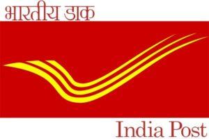 indiapost-logo